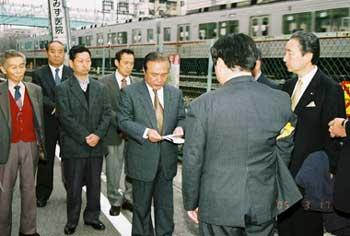 国交大臣への陳情